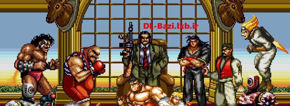 نسخه هک شده بازی شورش در شهر 2